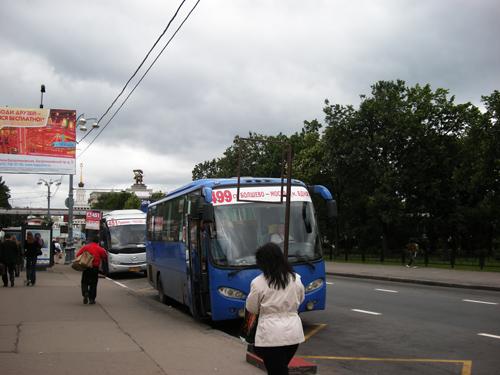 DSCN3390.JPG