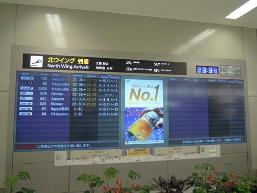 DSCN4288.JPG
